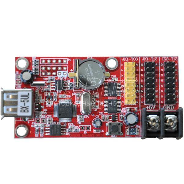 Светильник Модуль Магистраль, консоль КМО-2, 192 Вт Viled